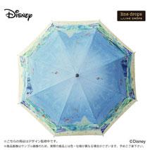 Disneyキャンバスパラソル アリエル/アンダーザシー